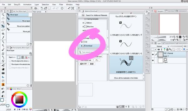 Encontrar un material descargado en Clip Studio