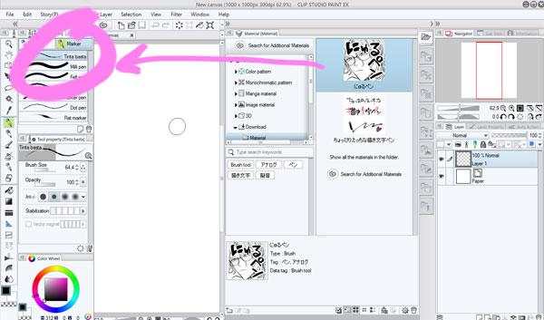 Instalar material en Clip Studio